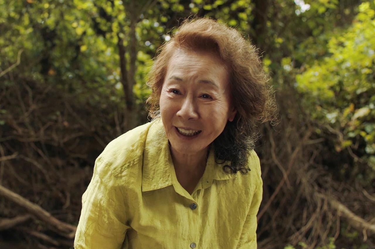 ยูน ยอจอง'