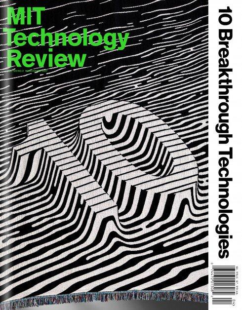 วารสาร MIT Technology Review ยกให้ 'คอมพิวเตอร์เชิงควอนตัม' เป็น 1 ใน 10 เทคโนโลยีสุดล้ำแห่งปี 2017 (photo: www.technologyreview.com)