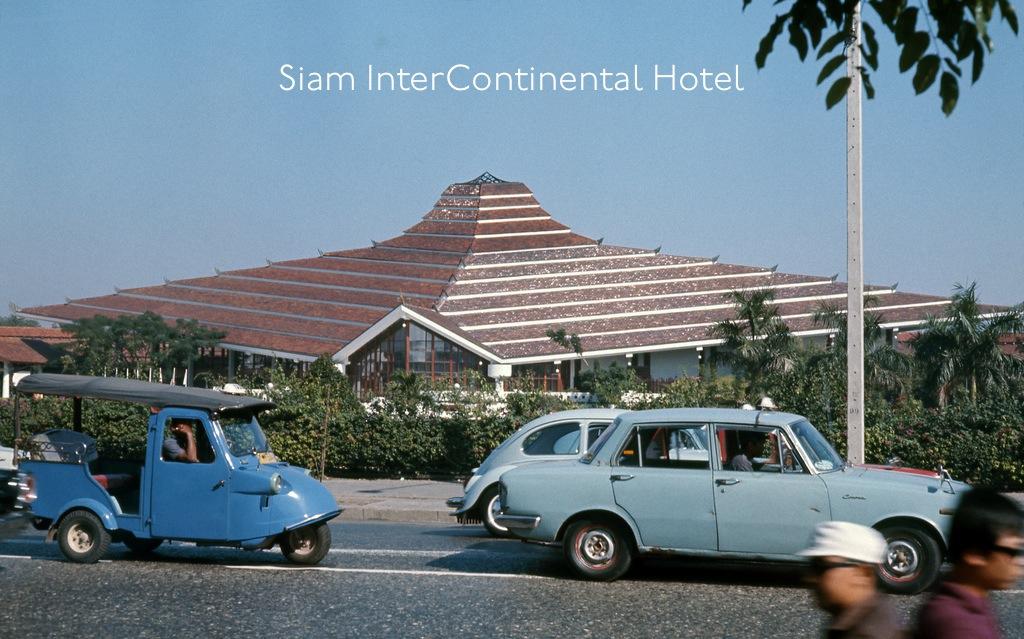 โรงแรม Siam Inter-Continental