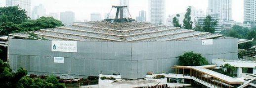 รื้อโรงแรม Siam Inter-Continental 7 ตุลาคม 2545