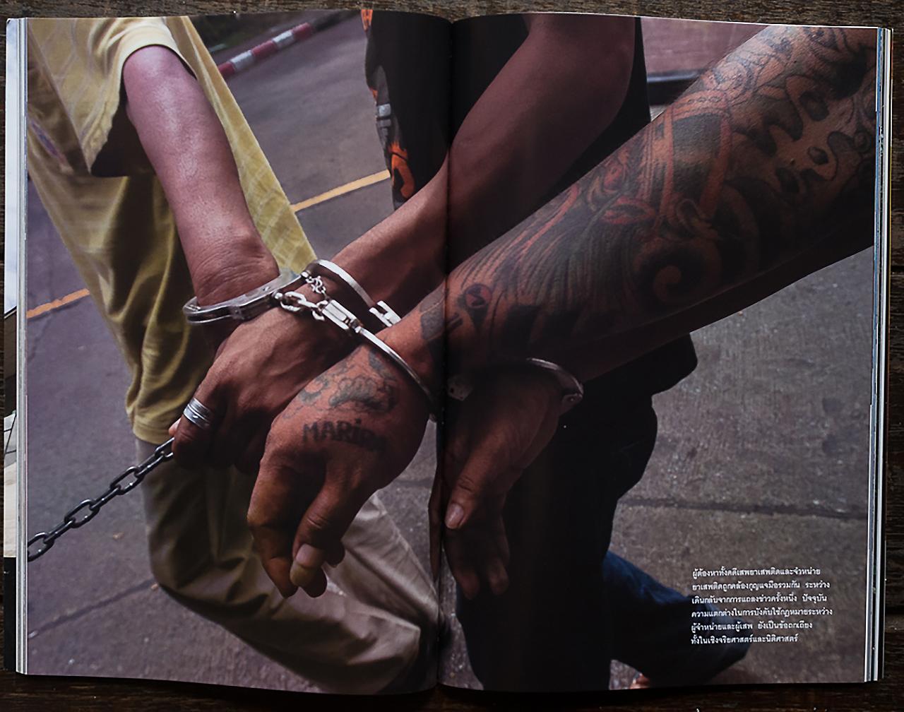 วินัย ดิษฐจร นิตยสาร National Geographic