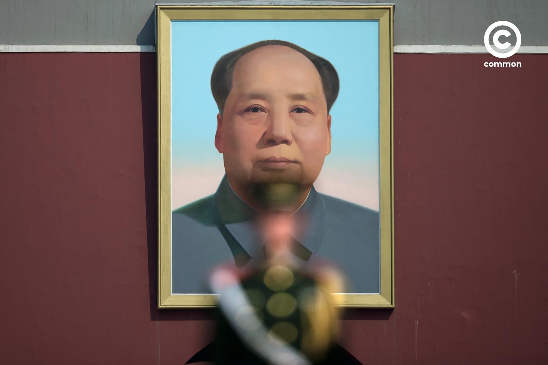 เหมา เจ๋อตุง จีน คอมมิวนิสต์