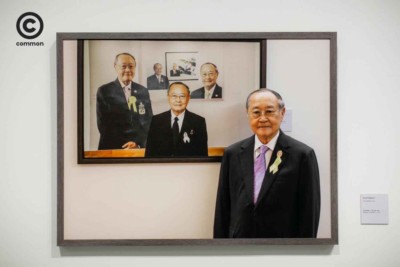 #photo essay #ภาพถ่ายฝีพระหัตถ์สมเด็จพระเทพฯ