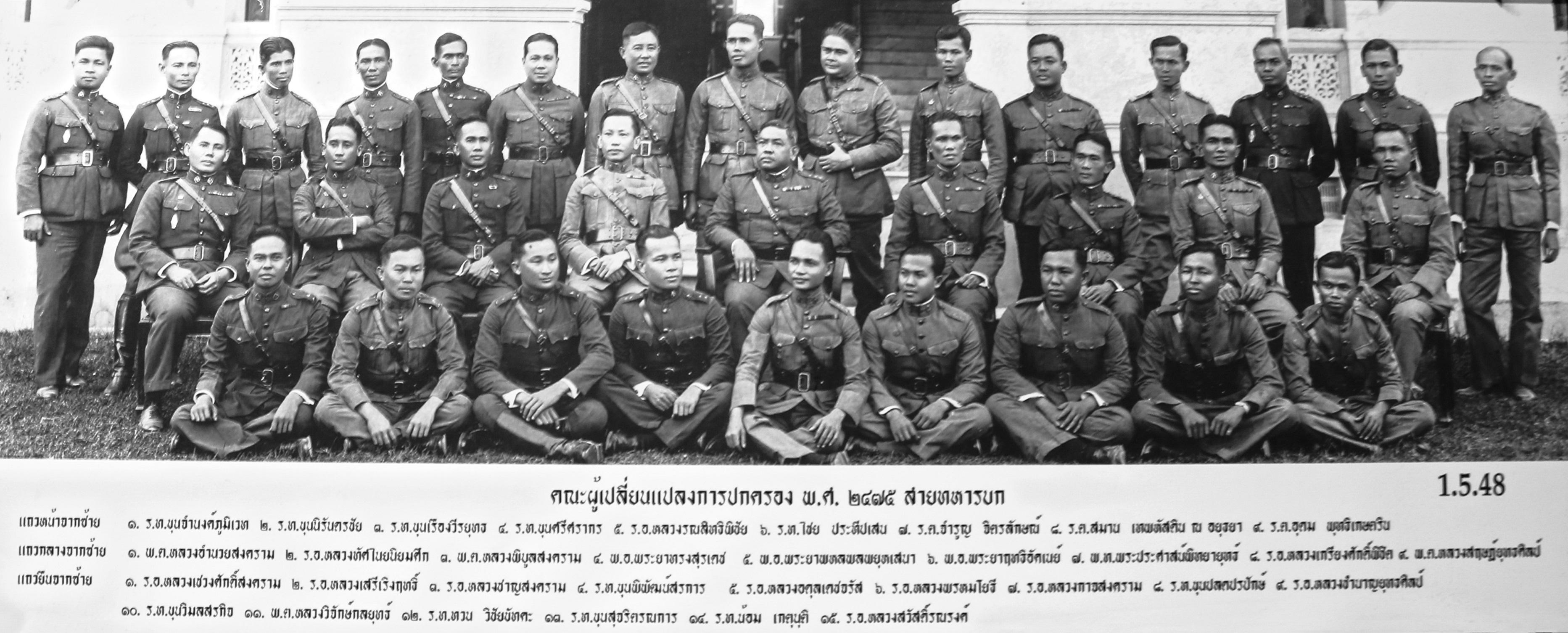 คณะราษฎร สายทหารบก (photo: Wikipedia)