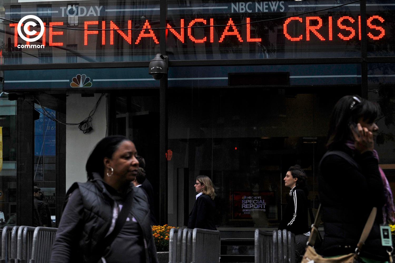 the financial crisis วิกฤตทางการเงินปี 2008