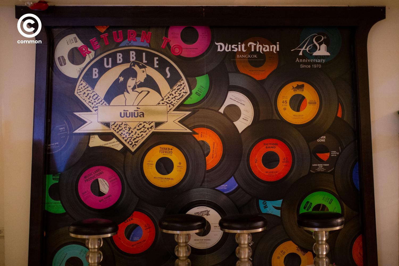 โรงแรมดุสิตธานี Dusit Thani Bangkok