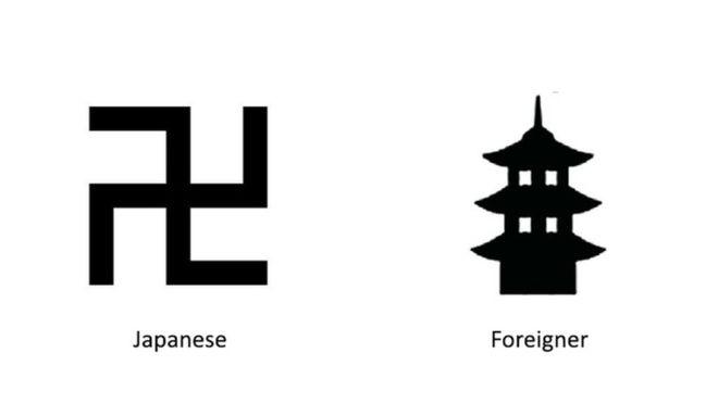 สัญลักษณ์ใหม่สำหรับชาวต่างชาติ (Photo : www.bbc.com)