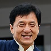 เฉินหลง Jackie Chan