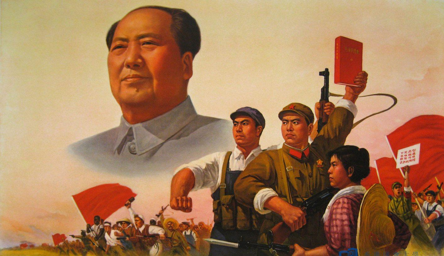 ปฏิวัติวัฒนธรรม จีน
