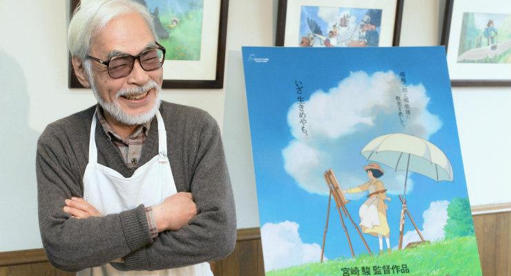 Academy Museum Hayao Miyazaki
