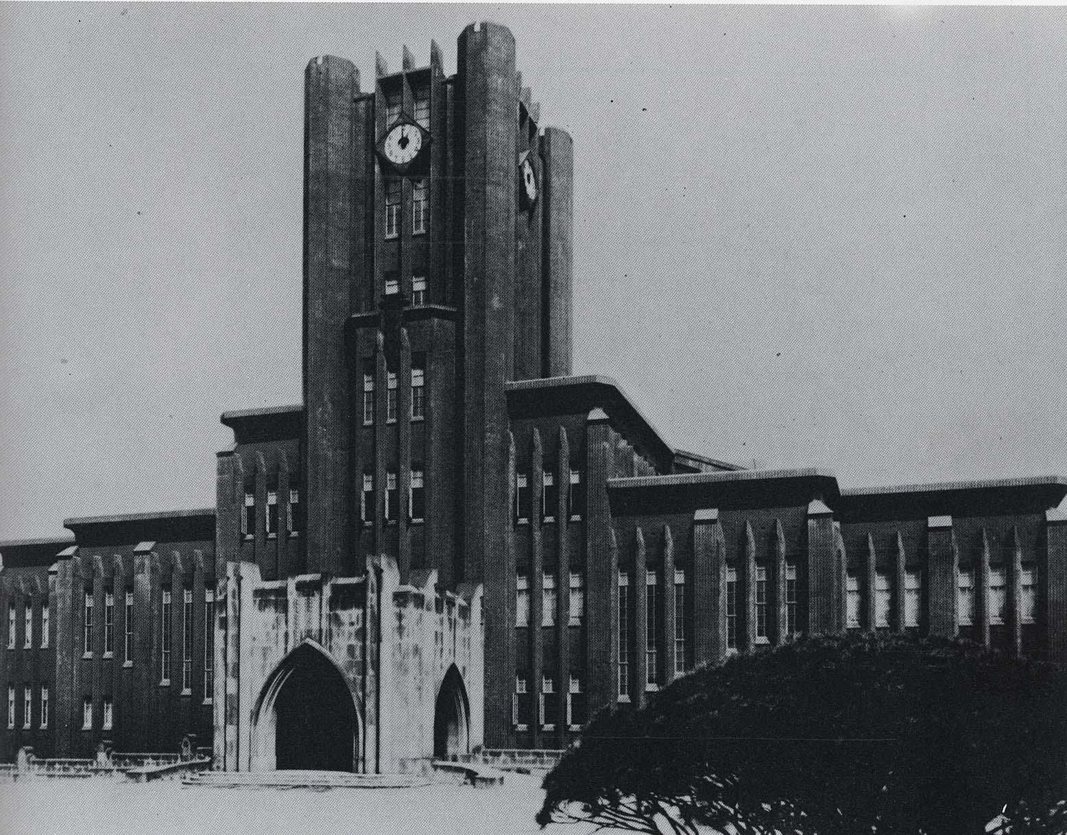 มหาวิทยาลัยโตเกียว โทได