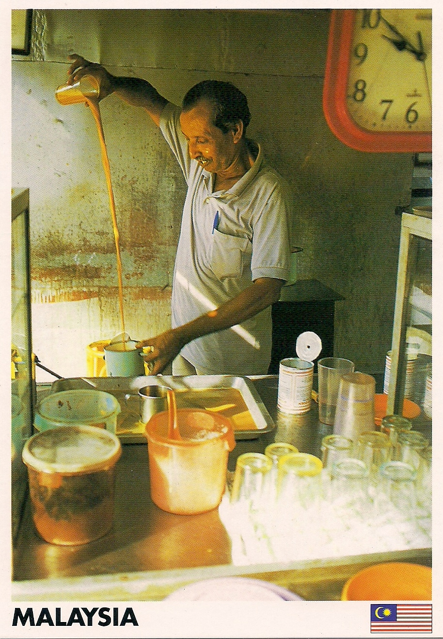 ชาชัก teh tarik