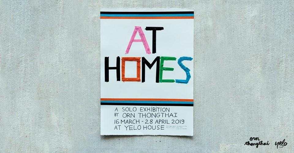 athomes Orn Thongthai อร ทองไทย