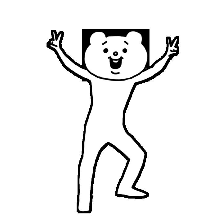 Betakkuma sticker character