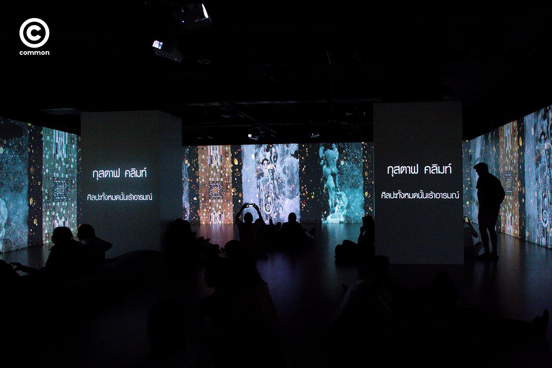 #FromMonetToKandinsky #Art #Rivercity #Culture #common