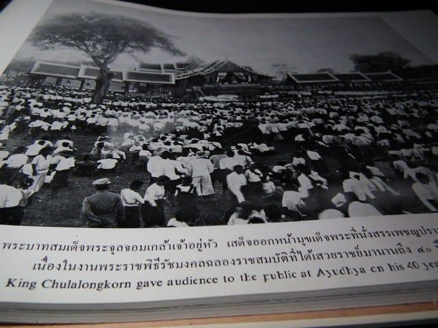 siam Society library