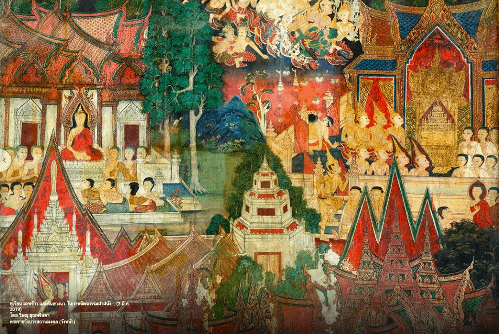 ท่านผู้หญิงสิริกิติยา เจนเซน นิทรรศการ วังหน้านฤมิต ในมิติแห่งกาลเวลา พิพิธภัณฑสถานแห่งชาติ พระนคร พระราชวังบวรสถานมงคล ดิจิทัล Google Art & Culture