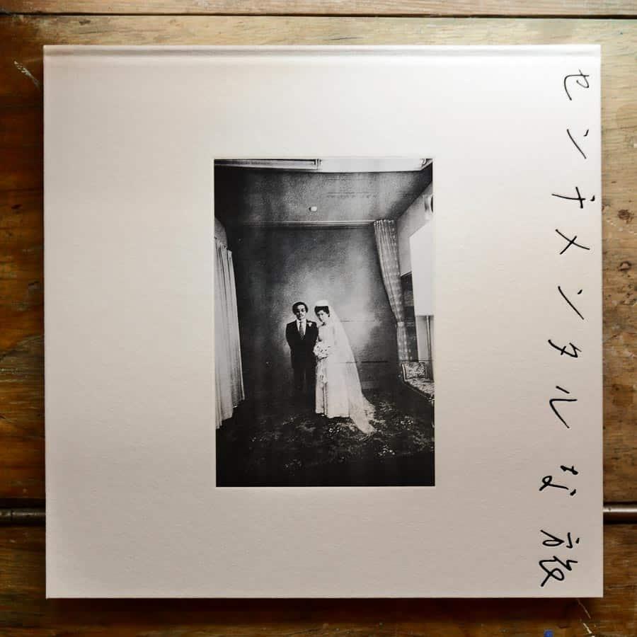 โนบุโยชิ อารากิ Nobuyoshi Araki Leica Gallery Bangkok ช่างภาพ ภาพถ่าย ญี่ปุ่น