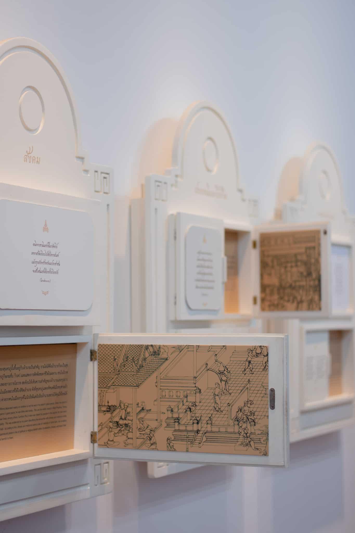 สุนทรภู่ พิพิธภัณฑ์ ประวัติศาสตร์ วิถีชีวิต บทกวี วัดเทพธิดาราม กลอน กวี