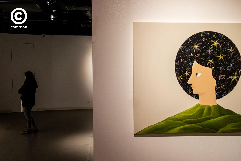Gongkan exhibition