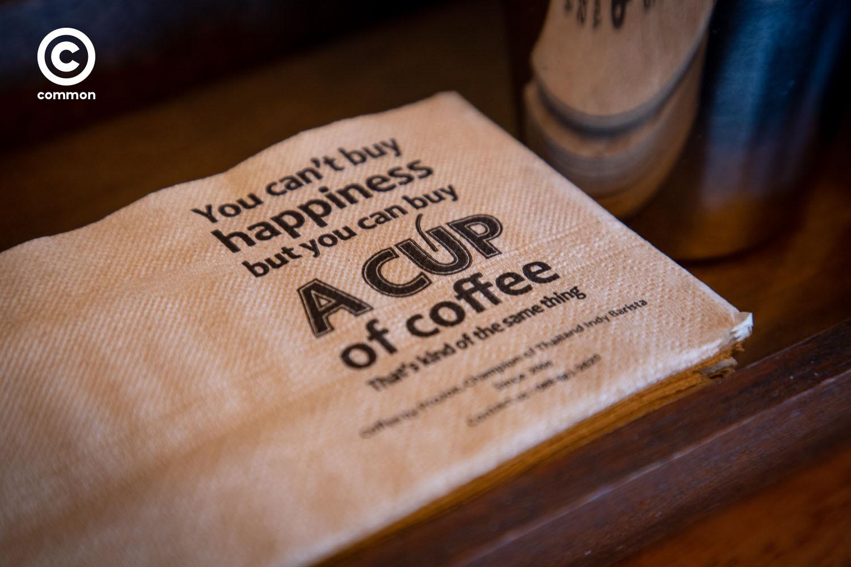 สุขพัฒน์ ปิยะมาดา โจ บาริสต้า A CUP Coffee by ProJOE กาแฟที่ดี