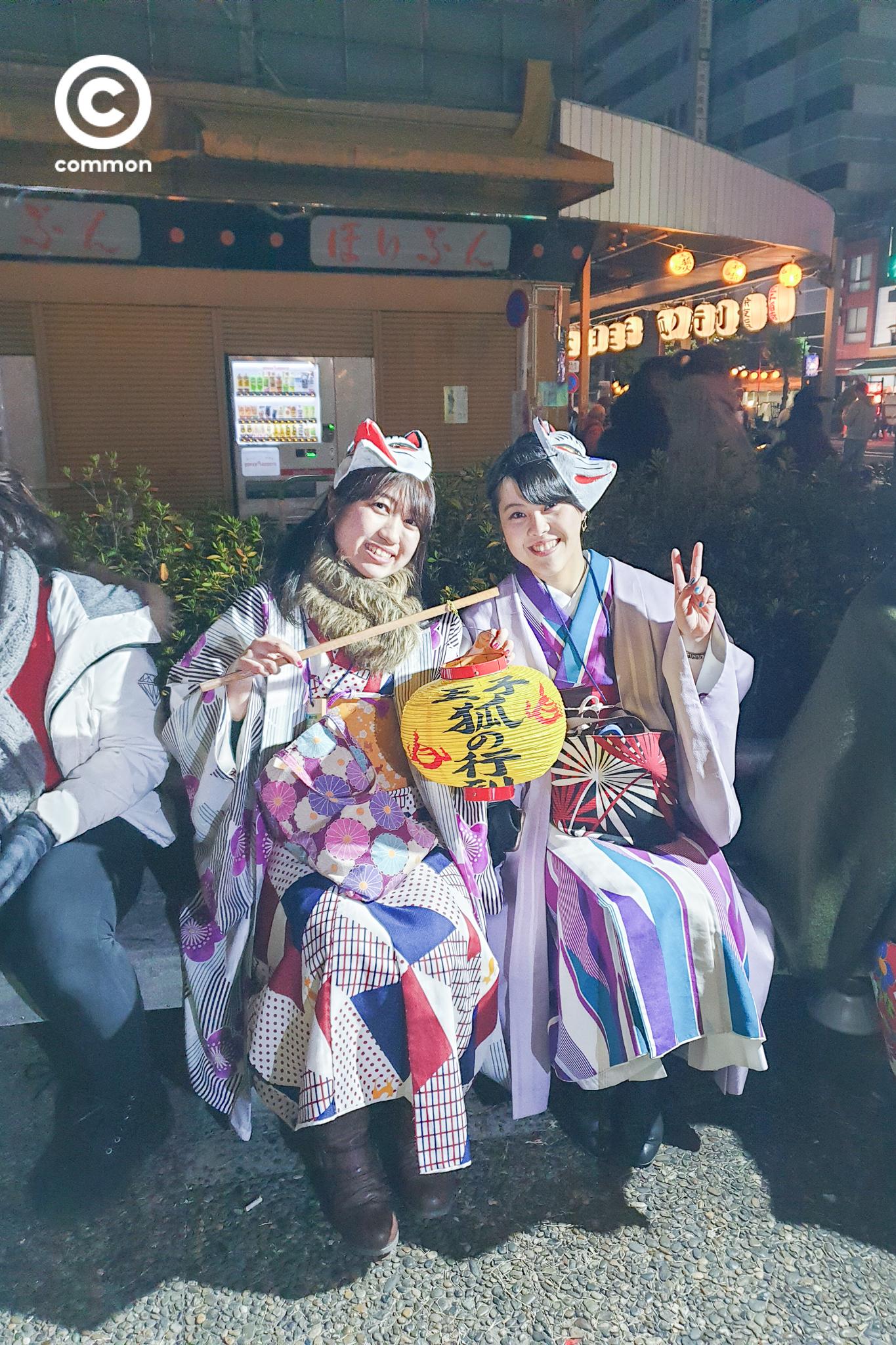 Kitsune parade