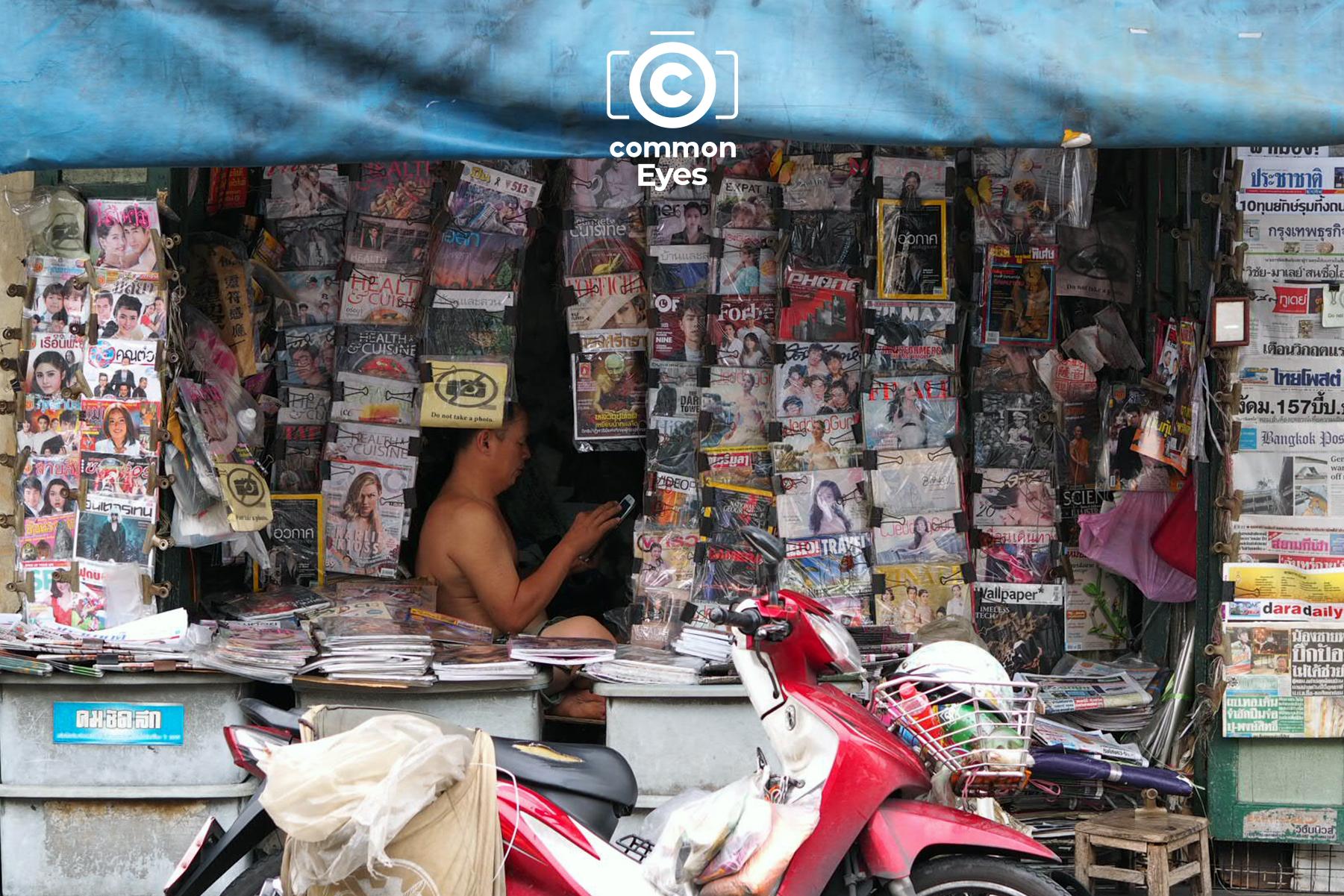 common EYES แผงหนังสือ สื่อสิ่งพิมพ์ แท็บเล็ต Digital Disruption วิกฤตสื่อ ปิดตัว นิตยสาร หนังสือพิมพ์ คนขายหนังสือ ถนนข้าวสาร