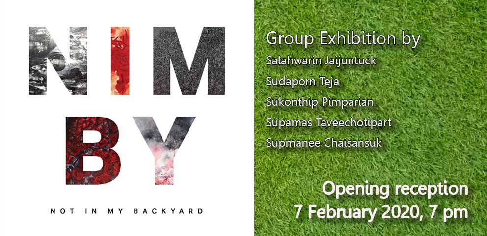 Nimby : Not in My Backyard Exhibition