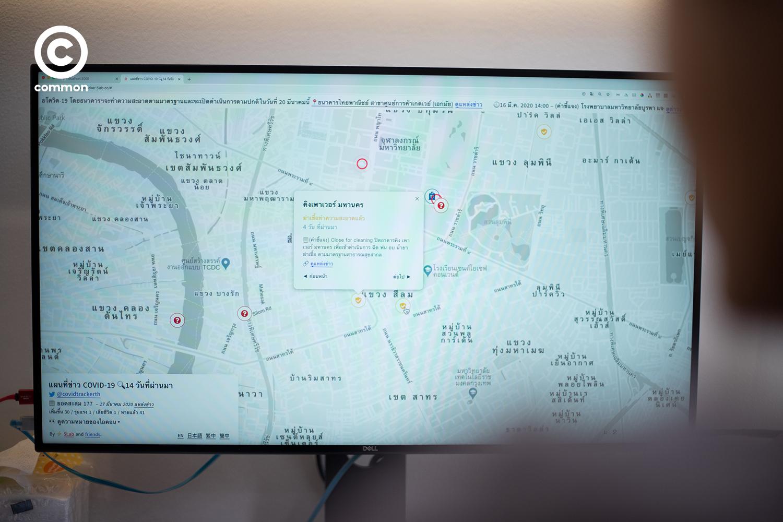 บริษัท 5Lab COVIDTracker COVID-19 โควิด-19 เว็บแอพ เว็บไซต์ พิกัด ผู้ติดเชื้อ รมิดา จึงไพศาล พัชรินทร์ ตันชัยเอกกุล นิธิ ประสานพานิช อาพร พลานุเวช เตชินท์ ตันตินีรนาท แพรว เพ็ญพรรธน์ เจริญพานิช ดลพร วรญาณโกศล