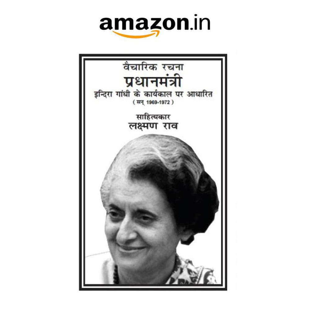 Indian Writer