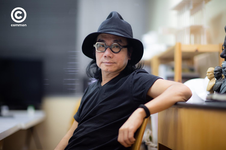 Bangkok Project Studio