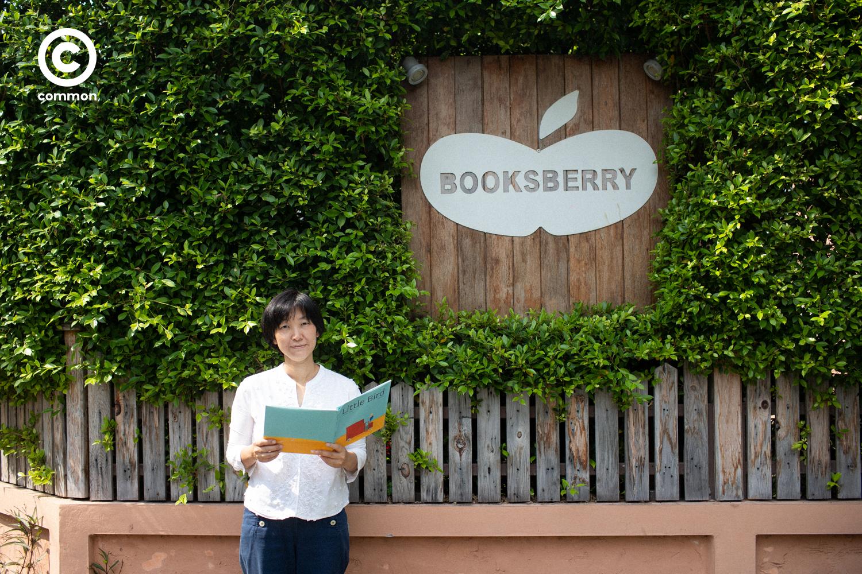 booksberry